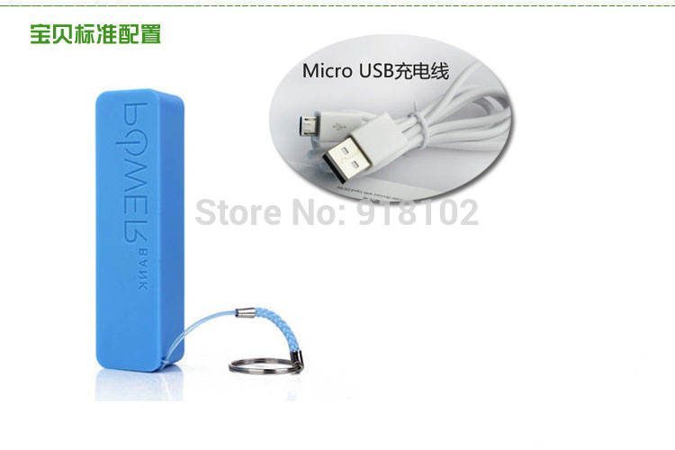 2014 New !USB External Backup Battery Power Bank for Mobile Phone and iPhone 5 Samsung mp3 ,2600mah Universal Battery Charger(China (Mainland))
