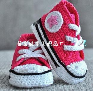 Football Crochet Baby Booties