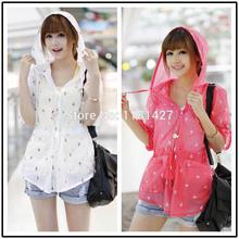 wholesale joy joy clothing