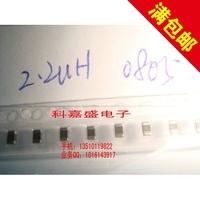 Inductance inductance 2.2UH 0805