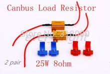 cheap resistor