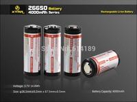 XTAR 26650 4000mAh Rechargeable Li-ion Battery