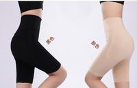 1pcs/lot Beauty Slim Pants lift shaper pants 2 colors high Elasticity body shaper slimming control panties  free shipping