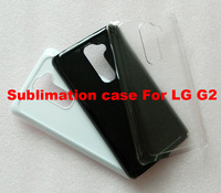 DIY blank sublimation case For LG G2 heat press shell.  with aluminium plate insert, DHL free shipping