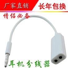 wholesale audio mobile