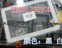 Original pb101jg8701 touch screen flat touch screen handwritten screen capacitance screen