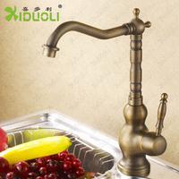 Luxury Antique Crane Bathroom Kitchen Basin Sink Faucet Mixer Tap Vanity Faucet XDL-12107