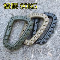 tactical outdoor climbing carabiner plug plastic bag hanging D buckle carabiner buckle