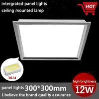 free shipping 2pcs 18w 300x300 led panel light  intergrated ceiling panel light