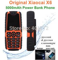 5000mAh Power Bank Phone Original Xiaocai X6 Dual Card Big Speaker Shockproof Dustproof Outdoor Mobile Russian Keyboard