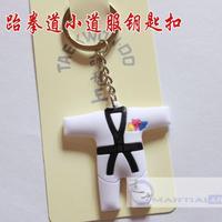 Free shipping Taekwondo & Karate Taekwondo accessories  small gift  full-body belt keychain