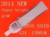 5pcs/lot NEW G24 12W LED Corn Light 2835 SMD 55 LEDs PL Bulb Lighting for home lamps White/Warm white AC/85-265V CE RoHS
