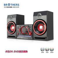 Dvd audio system usb fm mini bedside audio wool  speakers acoustic system hifi speaker electronic 2014 new