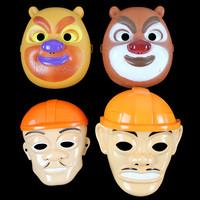 45g child mask cartoon mask plastic mask bare-headed mask