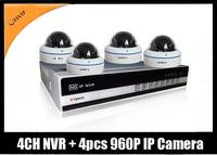 HD 4CH 960P NVR kit 4pcs 960P IP IR vandalproof  dome cameras 3G Iphone/andriod cell phone/CMS Control/push video BQ-NVK9304D