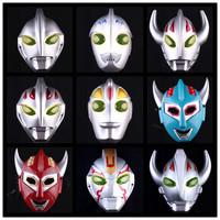 70g child mask cartoon mask horn altman mask of