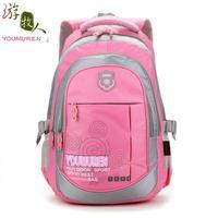 Large Capacity  students school backpacks bag for girls double-shoulder male middle school backpack for kids travel backpacks