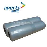 aperts Vacuum preservation fresh bags VBR2205