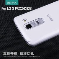 BEPAK ULTRA THIN CRYSTAL CLEAR HARD CASE COVER FOR LG G PRO2/D838 + SCREEN PROTECTOR