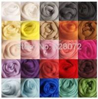 needlework  Free shipping Wool set wool felting poke fun handmade diy material 10g/piece