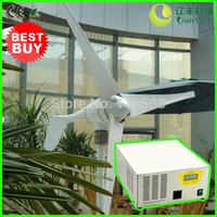 [Small Home Wind Power System] 500W 12V Wind Turbine Generator NE-500W + 500W 12V Hybrid Inverter & Controller Device CE ISO9001