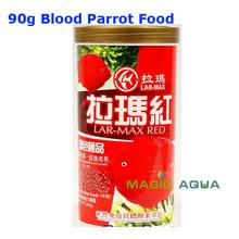 Aquarium Blood Parrot Cichlasoma Citrinellum XC.Synspilum Fish Food Lar Max Red Improve Color(China (Mainland))