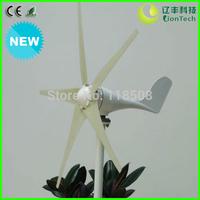 Wind Turbine Generator NE-200S, 200W 12/24V 3/5 Blades Three Phase AC Permanent Magnet Generator, CE RoHS ISO9001 Certificates