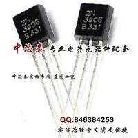 TO-92 transistor 2N3906 3906