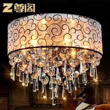 Modern Ceiling Lights For Living Room luminarias para sala teto abajur Crystal Ceiling Light Fixtures For Bedroom Free Shipping(China (Mainland))