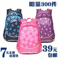 Child primary school students school bag male child school bag girls wear-resistant relief double-shoulder In grade one