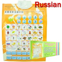 Flip Charts Russian Language Children Kids Learning Machine Educational Toys Map Gift Box Free Shipping