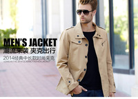 2014 brand  jacket for men spring autumn coat korean fashion business style new arrival high quality pure cotton casual jacket