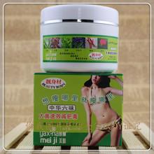 Chinese medicine extract cel – cream modeleur'm fat slimming cream & slimming cream & body  200g    free  shipping