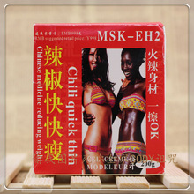 Traditional Chinese medicine extract cel – cream modeleur'm fat slimming cream & slimming cream   200g    free  shipping