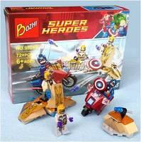 KAZI 98049 Captain America Building Block Sets Super Hero Educational DIY Bricks Toys For Children; FREE SHIPPING