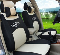 Seat Cover For KIA K2 K3 K5 Cerato Rio Sportage Forte Sorento universal full seat covers car styling New Unique+logo+gift set