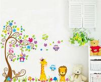 Large size 2014 New arrival cute giraffe lion animals cartoon wall sticker kids room nursery school wall decals