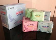 wholesale feminine sanitary pads