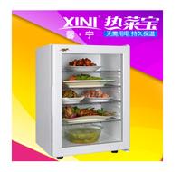 Free shipping heat preservation box