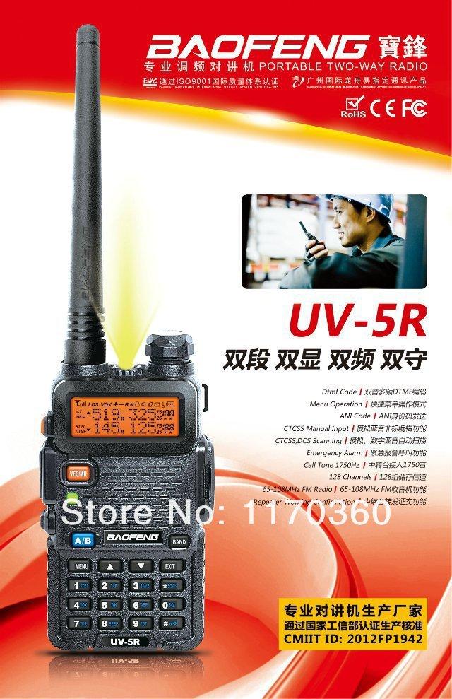 DHL freeshipping+BaoFeng UV-5R Professional Dual Band Transceiver FM Ham 2 Way Radio Walk Talk Transmitter cb Radio Station uv5r(China (Mainland))