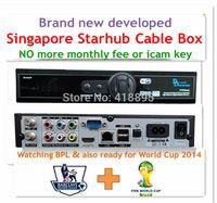 5pcs/lot,BLACKBOX HD C600 blackbox hd-c600Singapore starhub box cable tv receiver support BPL HD channels,no monthly fee