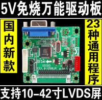 G1 5v lcd driver board universal driver board function rtd2270 nta93a