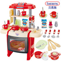 baby toy Child kitchen toys set baby tableware educational toys 1.55
