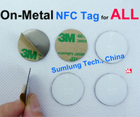 5x On Metal NFC Tag Sticker for ALL Phones Android Samsung Mega Note 3 Galaxy S4 Nokia HTC LG RFID Shielding Anti NTAG203 NDEF