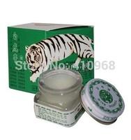 Wholesale Original Vietnam white tiger balm 20g/pcs 2 bottles/lot essential balm Free shipping