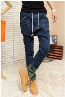 Man 2014 Spring New  low crotch joggers harem pants male drop crotch pants men jeans