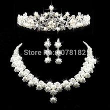 pearl silver price