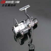 Spinning Reel  5.1:1 GEAR RATIO High Quality Metal Spinning Reels Fishing Tackle Lure Fishing Reels1pcs free shiping