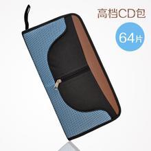 cd wallet price
