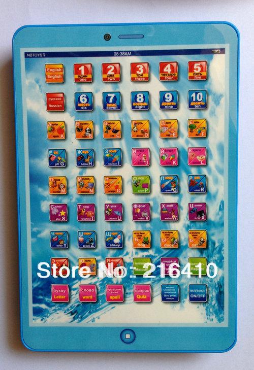 5pcs/lot 1-7 Years Russian + English Language Kids toy Mini Learning Machine Education toys Computer Children(China (Mainland))